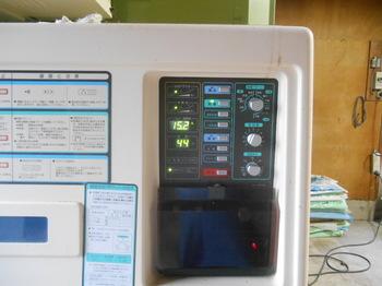 乾燥機水分計.JPG